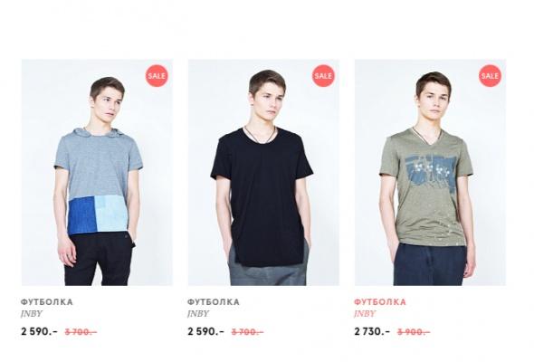 Проект ITEMS запустил свой интернет-магазин - Фото №0