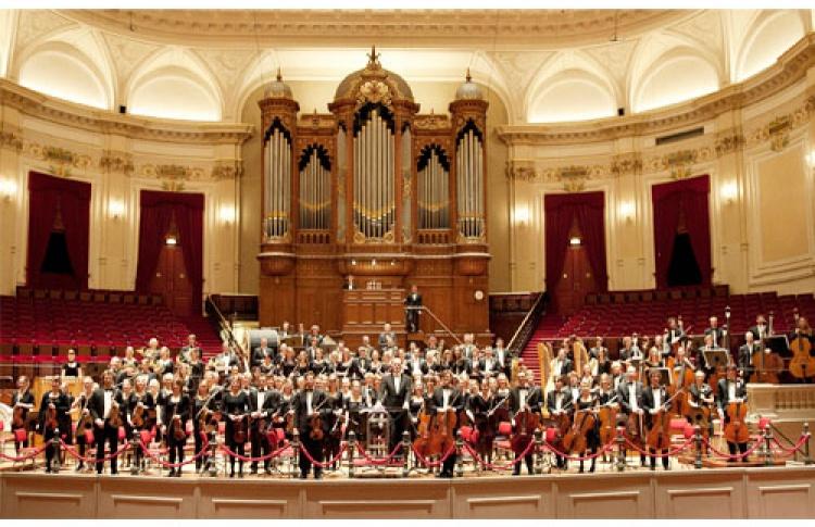 Большой Симфонический оркестр Свободного Университета Амстердама
