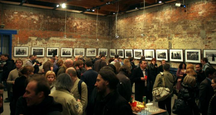 Центр Документальной фотографии «Fotodoc»