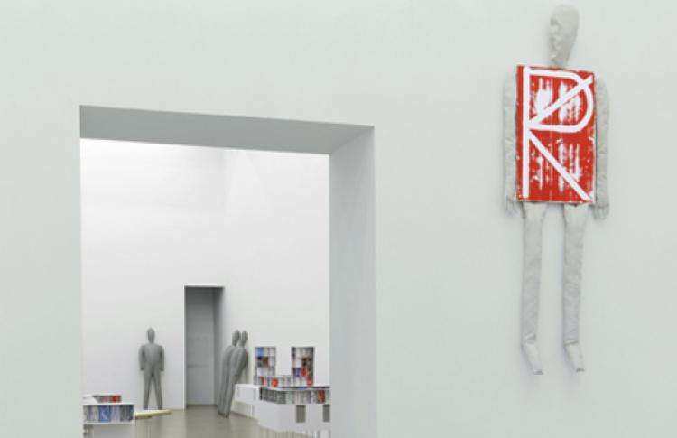 Множество реальностей в контексте современного искусства