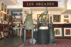 Les Oreades на Крымском Валу