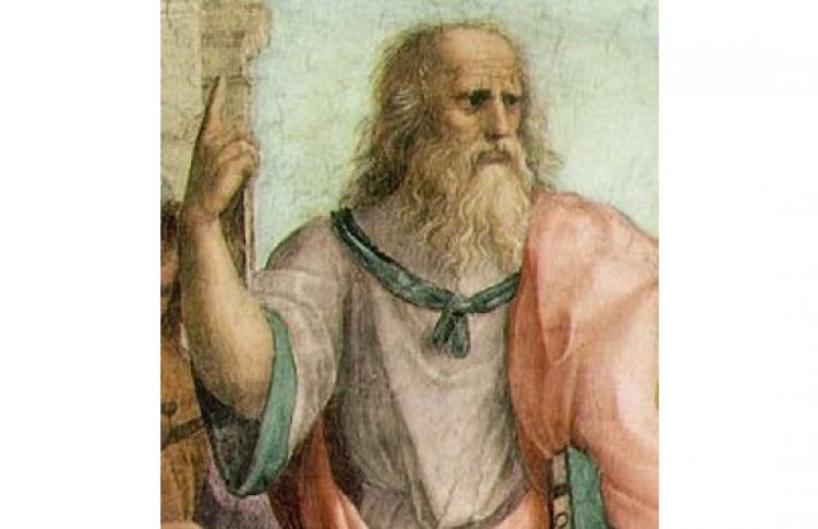 Идеальное государство Платона