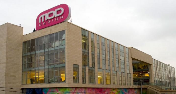 Центр современного дизайна и инноваций для жизни