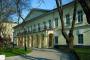 Музей Гоголя