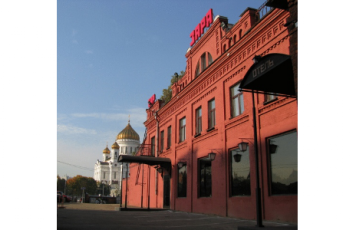 Отель «Красная Заря»