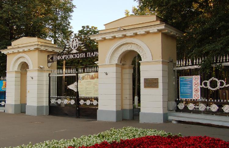 Московский объединенный музей-заповедник