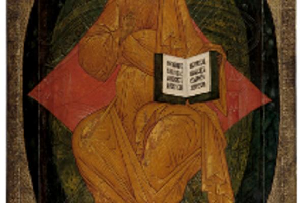 Иконостас Успенского собора Кирилло-Белозерского монастыря - Фото №1
