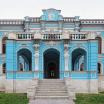 Городская усадьба Салтыкова-Черткова