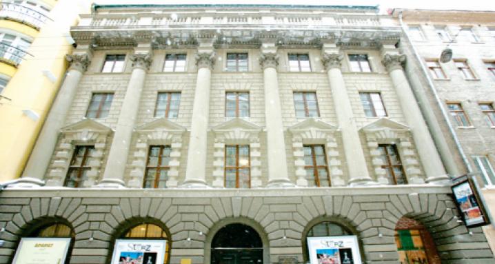 Московский музей современного искусства в Ермолаевском переулке