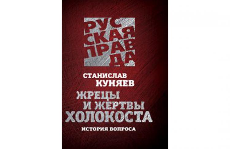 В гостях Станислав Куняев