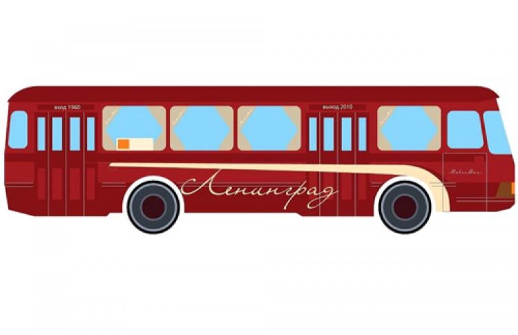 Экскурсия на ретро-автобусе