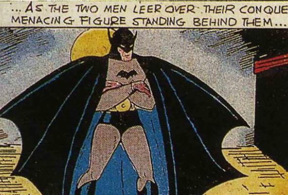 8жизней Бэтмена - Фото №1