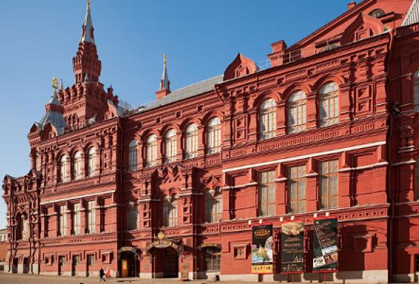 Государственный исторический музей - Фото №2