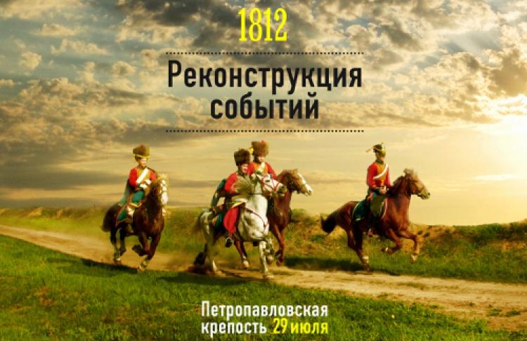 """Исторический праздник """"Недаром помнит вся Россия"""""""