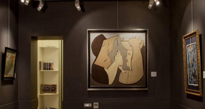 Арт-галерея «Эритаж»