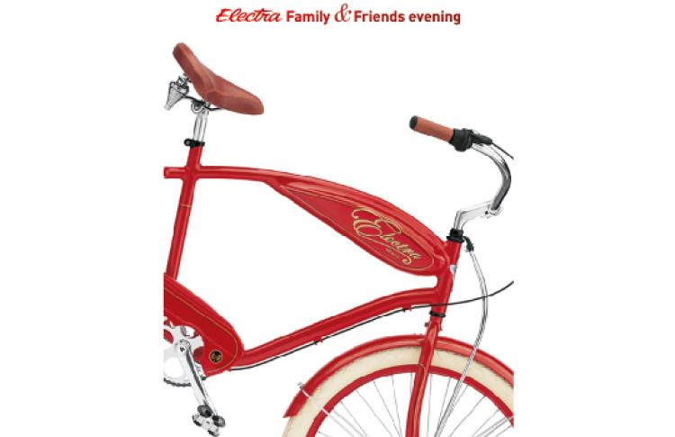 Открытие флагманского салона велосипедов Electra