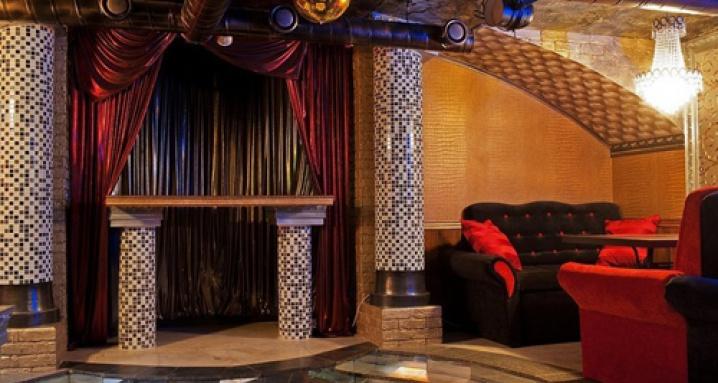 Tifany Lounge Bar