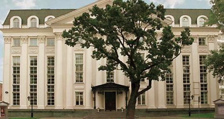 Центр оперного пения Г. Вишневской