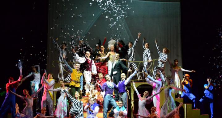 Театр «Балет Москва»