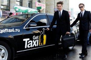 Бесплатное такси для пользователей Facebook