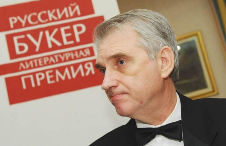 Объявлен лонг-лист премии «Русский Букер»
