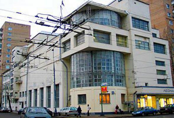 Другой театр - Фото №0