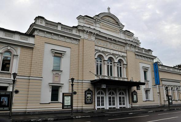 Малый театр - Фото №0