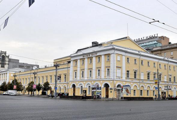 Малый театр - Фото №1