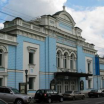 Малый театр (филиал)