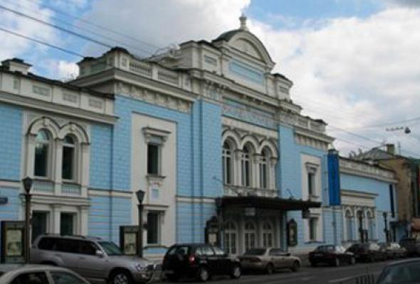Малый театр (филиал) - Фото №0