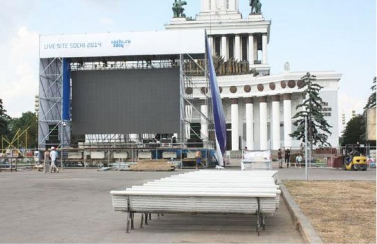 НаВВЦ открылась фан-зона Олимпийских игр вЛондоне