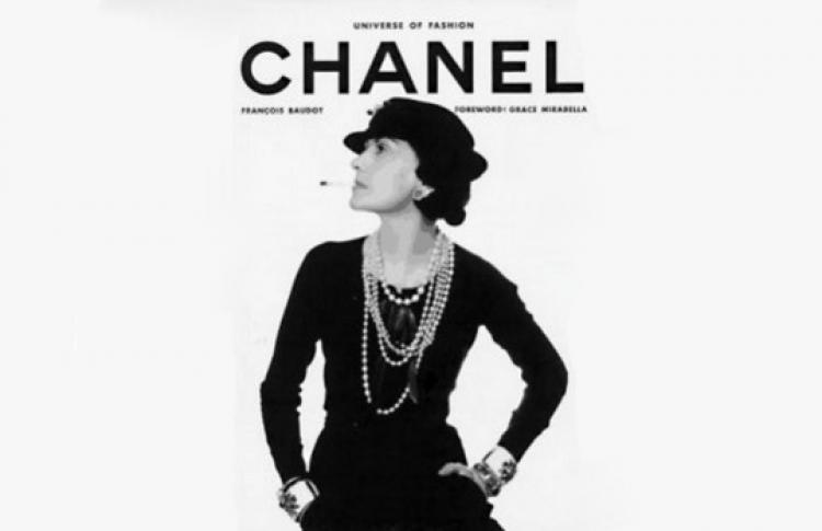 Знаменитые модельеры XX века: «Коко Шанель»