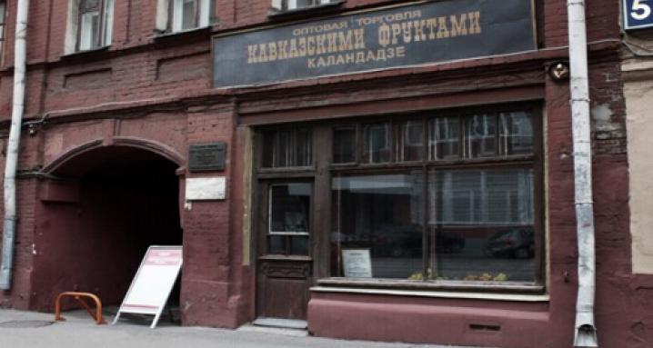 Подпольная типография 1905-1906 гг.