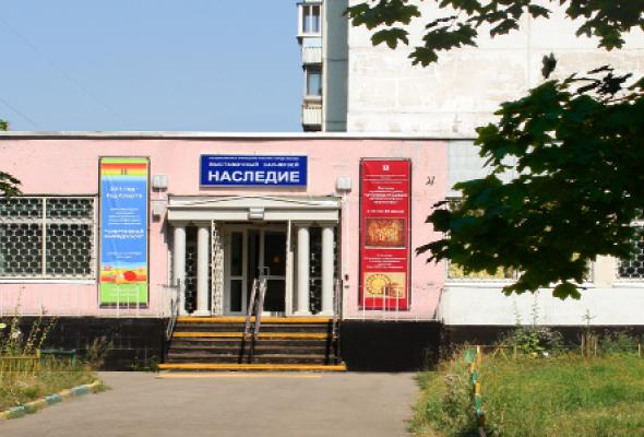 """Государственный выставочный зал-музей """"Наследие"""" - Фото №1"""