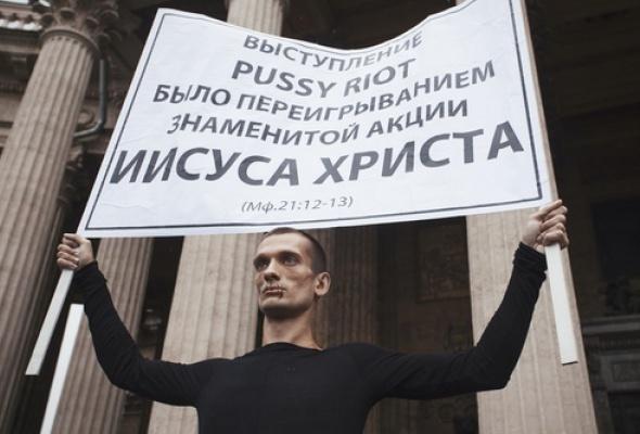 Пикет Павленского - Фото №1