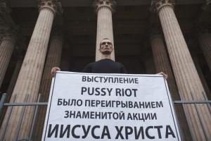 Пикет Павленского