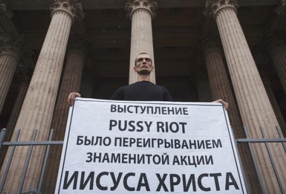 Пикет Павленского - Фото №0