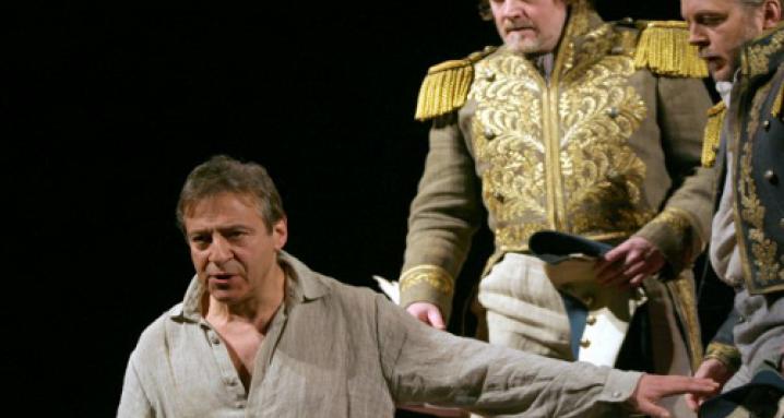 Театр Антона Чехова
