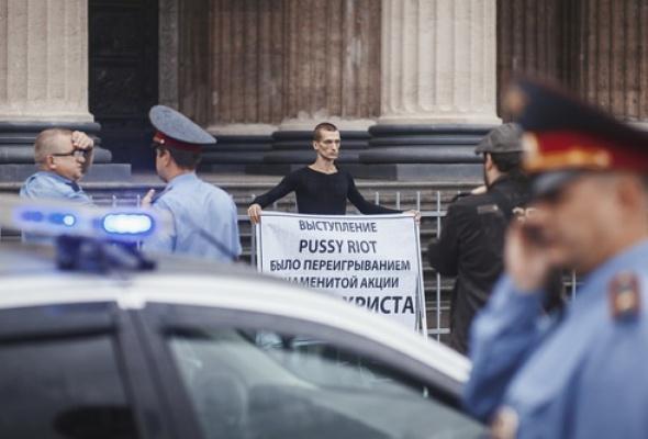 Пикет Павленского - Фото №3