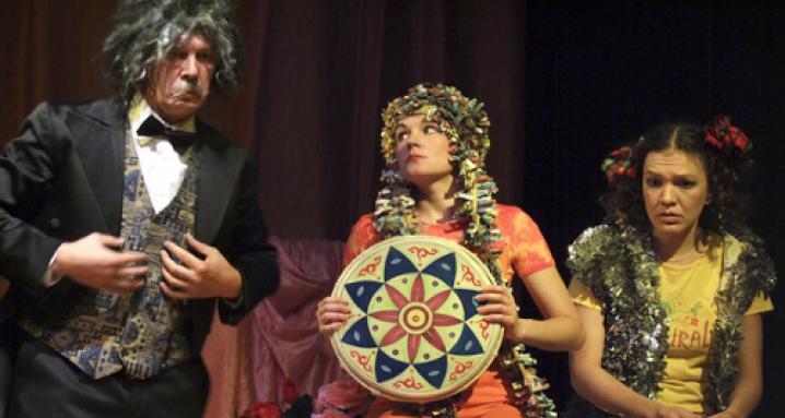 Театр-студия «Латинский квартал»