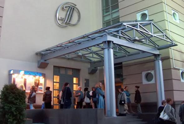 Театральный центр «На Страстном» - Фото №1