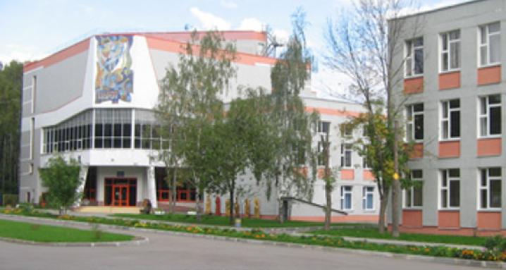 Театр-студия «Рампа»