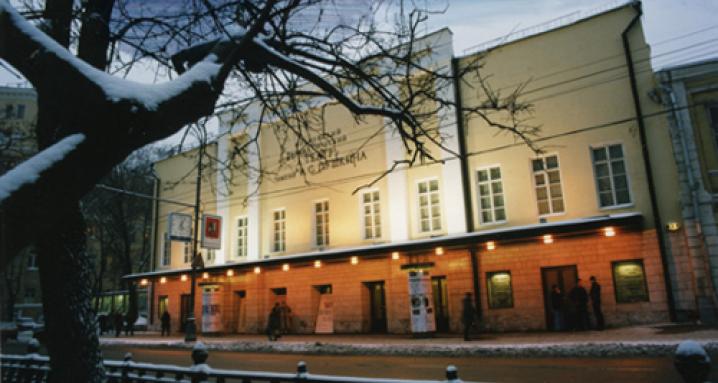 Театр им. А. С. Пушкина