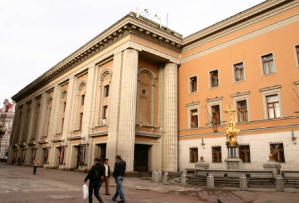 Театр им. Евг. Вахтангова - Фото №0