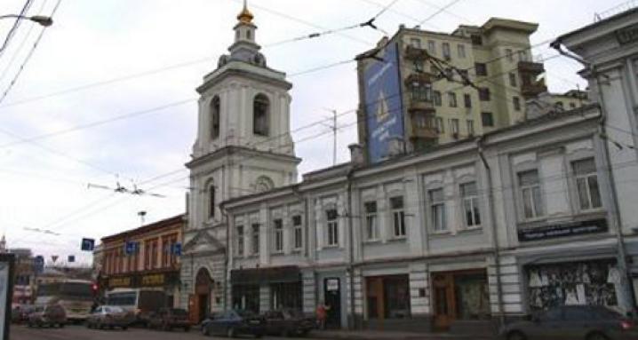 Театр на Покровке