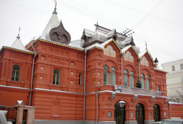 Театр Наций - Фото №0