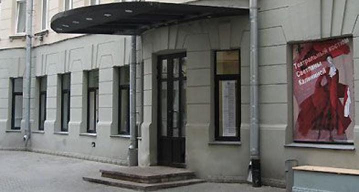 Театр п/р О. Табакова