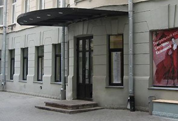 Театр п/р О. Табакова - Фото №0