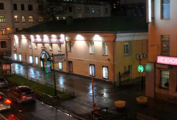 Московский театр русской драмы п/р М. Щепенко - Фото №1