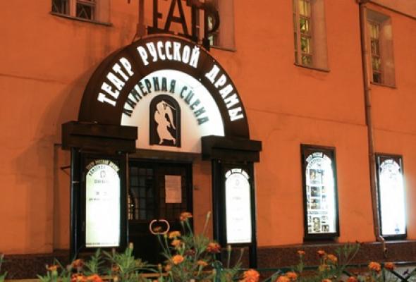 Московский театр русской драмы п/р М. Щепенко - Фото №2